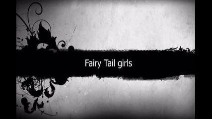 Момичетата от Fairy Tail