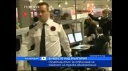Мъж се опита да отвлече самолет в Българското въздушно пространство (2)
