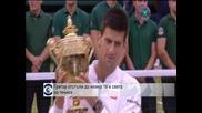Григор отстъпи до номер 16 в света на тениса