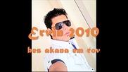Ervin 2010 bes akana em rov newwss