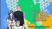 [tokisubs] Ishida to Asakura - 10 bg sub