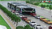 Автобус, който се движи над колите по улиците!