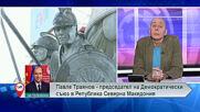 Ще оцелее ли при вот на недоверие правителството на Зоран Заев?