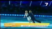 Денкова и Стависки продължават да омагьосват руската публика - Тв7
