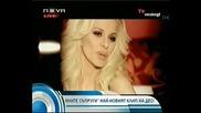 Десислава ft. Костас Мартакис - Agapi Mou Treli / Desislava ft Kostas Martakis