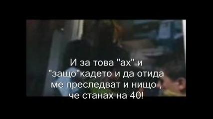 Notis Sfakianakis - Genetlia Превод