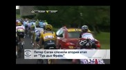 """Петер Саган спечели втория етап от """"Тур дьо Франс"""""""