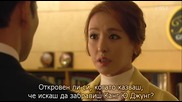 Secret love / Тайна 11 3/3