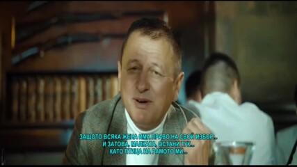 Rade Lackovic - 2021 - Samo duplo (hq) (bg sub)