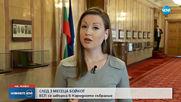 БСП се върна в парламента, Пеевски - с нови законодателни инициативи