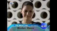 Binbir Gece - 1001 Нощи Епизод 35 Реклама +инфо