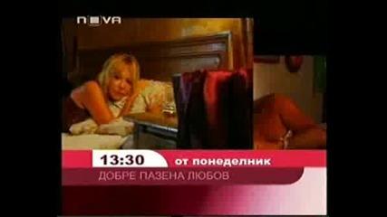 Dobre Pazena Lubov - Amor En Custodia Promo