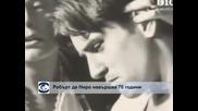 Робърт де Ниро празнува 70-годишен юбилей
