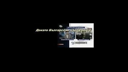 Sarafa - Istinata 2011 (кадри без думи) (subs)