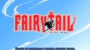 [ Bg Subs ] Fairy Tail Ova - 1 [ Terror Fan Subs ]
