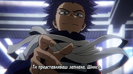 *bg subs* [eastern Spirit] Boku no Hero Academia S05 - E11.mp4