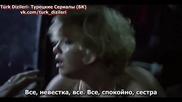 Диапазон-1част Турция Руски суб. с Илкер Калели-игрален филм