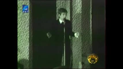 # Стефан Воронов - Дамата Пика (1967)