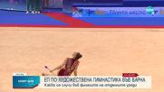 Спортни новини (13.06.2021 - обедна емисия)
