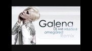 Галена - Dj ме издаде Cd-rip (remix)
