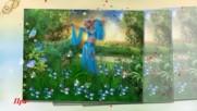 Празнувай цветното си име и бъди щастлива! ... (music Silvard)