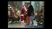 Да пазиш чувала на дядо Коледа (голи и смешни)