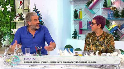 """Финалът на """"Маскираният певец"""" - """"На кафе"""" (09.12.2019)"""