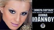 Превод -2013- Simera Giortazo - Athina Ioannou _ New Song 2013