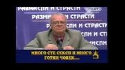 Професор Вучков - За Педерасите И Още Нещо:)
