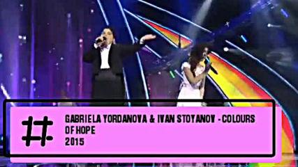 Детска Евровизия България всички изпълнения