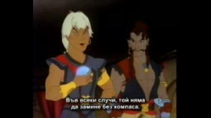 The Pirates of Dark Water(бг суб)
