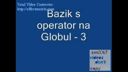 Базици С Оператора на Globul-3 Част