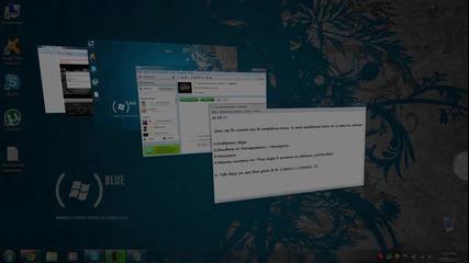 Как да махнем Skype от лентата на задачите.