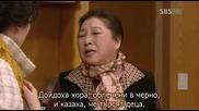 [бг субс] Golden Bride - епизод 53 - част 1/3