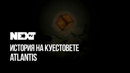 NEXTTV 050: Енциклопедия на Куестовете: Atlantis