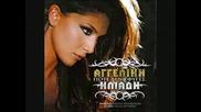 Aggeliki Iliadi - Na Mi Se Gnoriza/new2008/