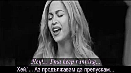 ♫ Beyonce ft. Kendrick Lamar - Freedom ( Oфициално видео) превод & текст