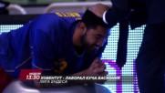 Баскетбол: Дивина Сегурос Ховентут – Лаборал Куча Баскония на 23 октомври по DIEMA SPORT