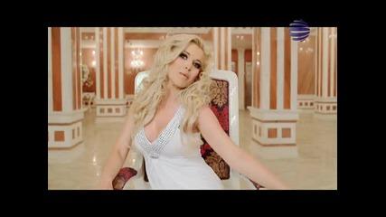Биляна - Обичам всичко в теб Официално видео Vbox7
