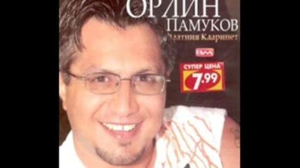 Орлин Памуков - Тралеж (кючек)