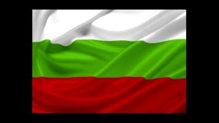 Български Народни Песни - На четвърти май