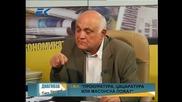 Диагноза с Георги Ифандиев 12.02.2014