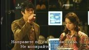 Бг субс! What's Up / Какво става (2011) Епизод 9 Част 1/3