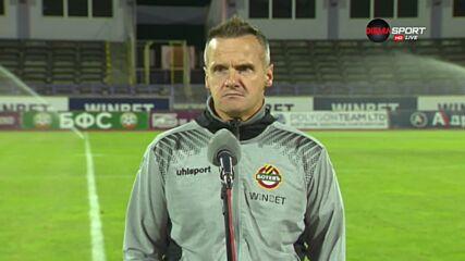 Валентич: Поливат терена след мача, България явно не е в Европа