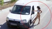 Най-шантавите снимки, заснети от Google Maps