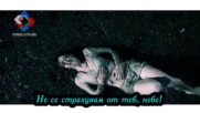Яко Гръцко ! бг Превод - Paola feat. Nivo - Den Se Fovamai Ourane