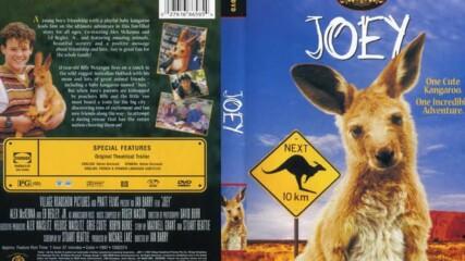 Джоуи (синхронен екип 1, дублаж по Нова телевизия на 02.01.2009 г.) (запис)