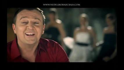 Една Истинска Песен! Nedeljko Bajic Baja – Dodir neba +превод!