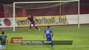 Футбол: Радник Биелина - Берое на 7 юли по Diema Sport