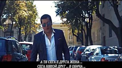 Aco Pejovic - Dobrodosle suze moje - превод